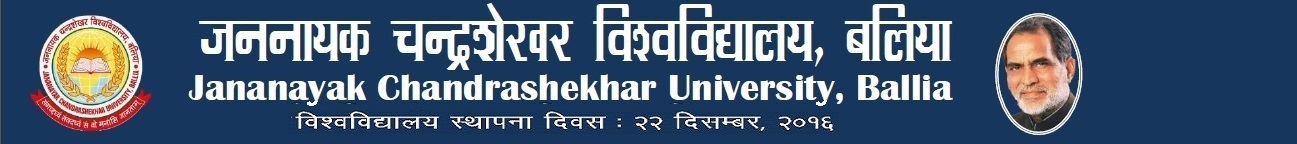 Jananayak Chandrashekhar University